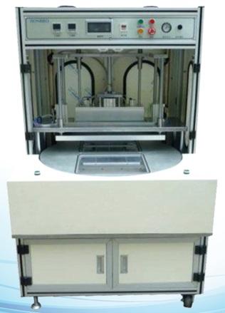 vacuum-seal-machine-regulation-3-2xiu