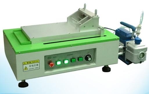 coating-machine